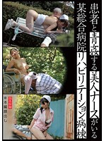 NDX-037 There Are Certain General Hospital Rehabilitation Ward Nurse Fucking Blue Beauty That Patients And-166116