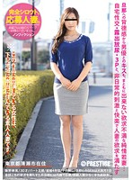 Image NOF-005 Complete Amateur, Applicants Married Woman.Iino Asami