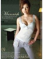 Image OLS-022 MANNISH 09