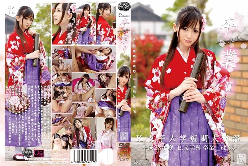 118once071pl ONCE 071 Haruka Motoyama   Graduation 2 No.15