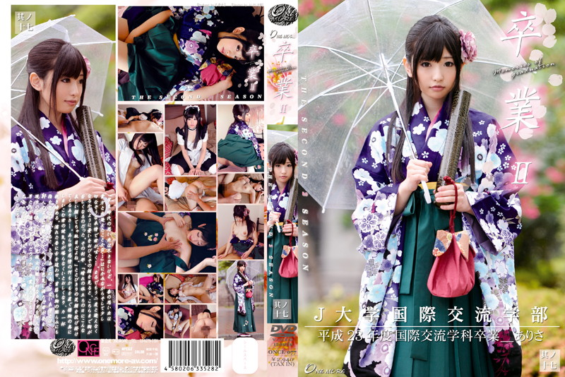 118once077pl ONCE 077 Arisa Nakano   Graduation 2 No.17