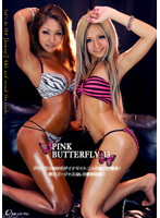 ONCE-079 - PINK BUTTERFLY 13