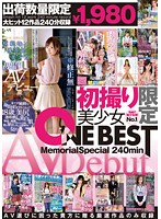 ONEB-003 First Shooting Limited Pretty Av debut Memorialspecial 240min