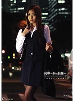 「刹那 〜私の素顔〜 File:01」のパッケージ画像