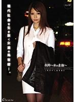 「刹那 〜私の素顔〜 File:06」のパッケージ画像