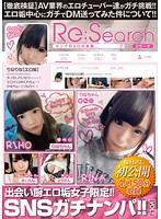 Image ONER-006 Encounter Kitchen Erotic Plaque Girls Only! !SNS Gachinanpa! !VOL.1