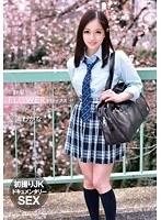 ONEZ-076 #制服FLOWERドロップス 01 三浦わかな