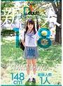 新人AVDebut! 広島で生まれ育ち半年前までは学校に通ってい...