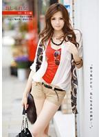 OSR-003 - Fashionable Women's 03