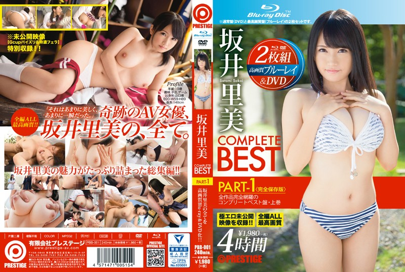 [PBB-001] 坂井里美 COMPLETE BEST PART1(ブルーレイディスク+DVD) 坂井里美