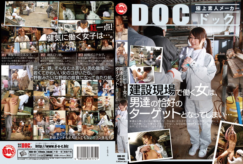 118rdd101pl RDD 101 A Lady Works At a Construction Site and Her Figures Becomes a Target For the Men…