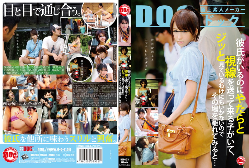 118rdd133pl RDD 133 Tomoka Kuriyama, Yuuki Natsume and Aya Sakuraba   She Has Her Boyfriend With Her, But There's a Guy Boldly Checking Her Out and She Can't Just Be Staring Back So She Decided to Do a Test By Leaving That Spot…