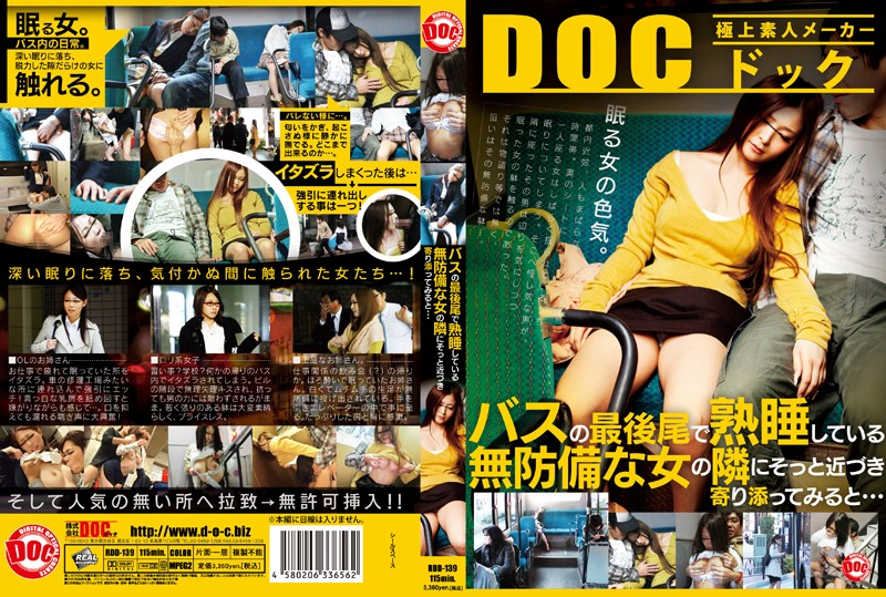 118rdd139pl RDD 139 Seina Honjoh, Chinatsu Kimijima and Mana Otosaki   There Was a Lady Sound Asleep, Her Body Lying Prone At the Very Back of the Bus and Upon Carefully Edging Next to Her…