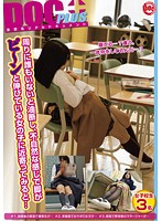 Image RTP-018 When I Approached The Girl And Extends The Leg And Pin-emission Unintentionally In An Unnatural Feeling Off Guard With No One Around …