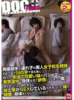 Watch Previous Marriage Of Remarriage Opponent Beauty School Girls Sisters! !Decided To Sleep In The Chara
