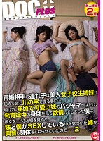 RTP-035 - Stepchildren Of Remarriage Opponent Beauty School Girls Sister!