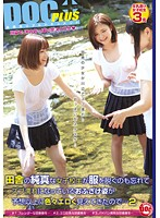RTP-054 - Since The Country Of Innocent School Girls Is A Tongue-in-cheek Appearance