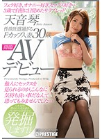 Libido Strong Too F Cup Housewife Ten-onkin 30-year-old AV Debut Blow Favorite, Was Awakened To Masturbation Love, Masturbation In Sex Lover ... 3-year-old Thoroughbred