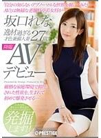 坂口れな (さかぐちれな / Sakaguchi Rena) AV女優 無料無修正画像動画 み...
