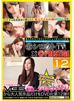 Image SIV-012 (Original) Amateur TV PREMIUM 12