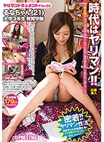 SRS-060 Bimbo Document Runa-chan (21) 3-year University Faculty Of Education File 03