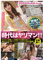 SRS-071 Yariman Document Yumeika (18) University Student File.09