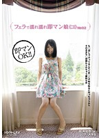 STAV-009 - Daughter Immediately Man No. 02: Kana Matsui Wet Wet Blow