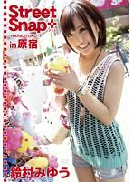 「Street Snap+01 鈴村みゆう」のパッケージ画像