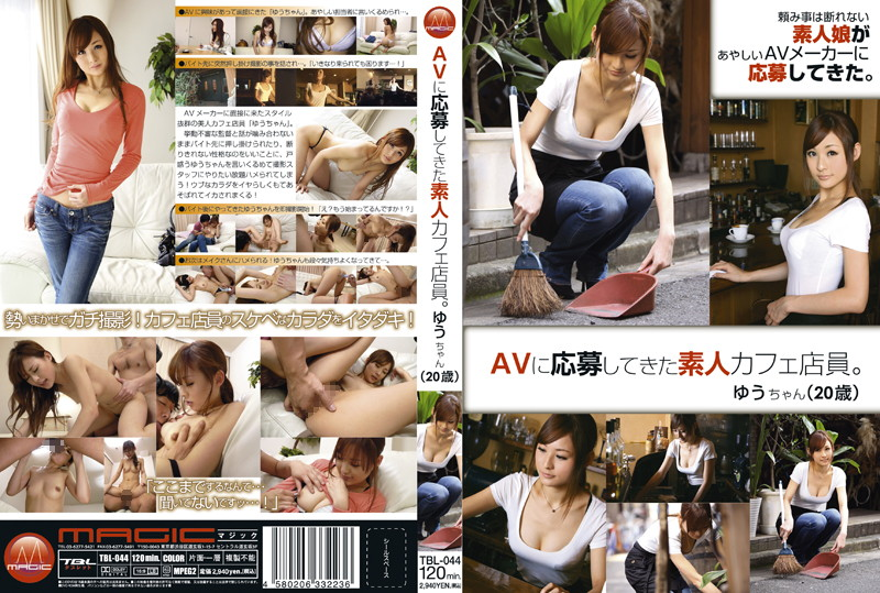 TBL-044 - Amateur Cafe Employee to Perform in JAV