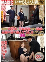 New House Of Frustration Wife Too Horny To Lead To SEX Stealing Eye Of Temptation To Husband The Man Of Real Estate During The Preview! !
