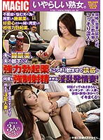 TEM-059 Sleeping Pills In Her Husband, A Husband 's Wife To Seduce Her Husband' S Powerful Erection Medicine Secretly And Tempt Her And Forcibly Ejaculate!