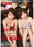 Image TOG-011 Pets Today!! GIRL.16, 17