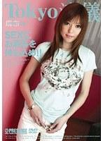 Image TRD-060 60 Tokyo Fashion