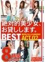 ����Ū�����������ߤ����ޤ��� BEST 8���� 02