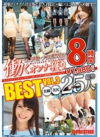 TRE-039 Work Woman Catching 8 Hours BEST VOL.3