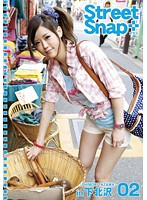 Street Snap+ 02