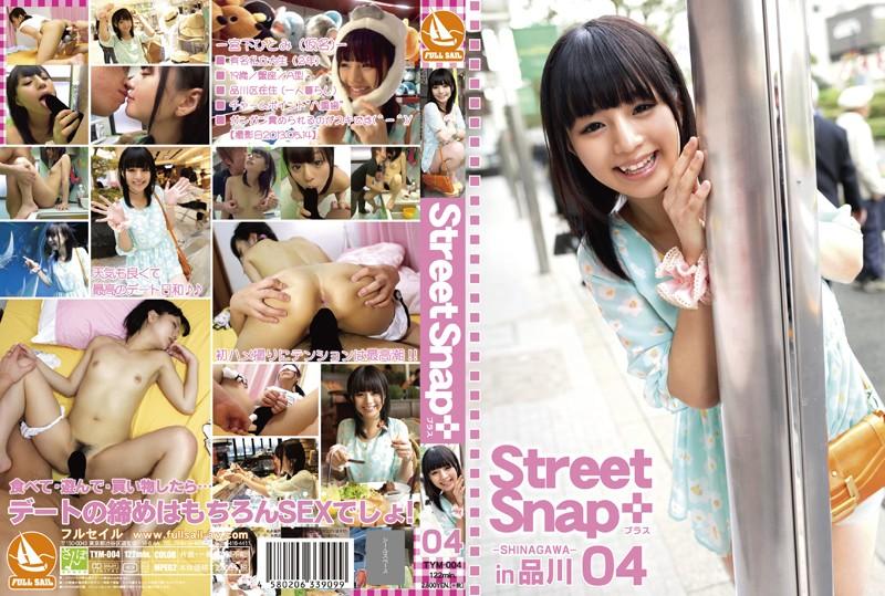 [TYM-004] Street Snap+ 04 宮野瞳