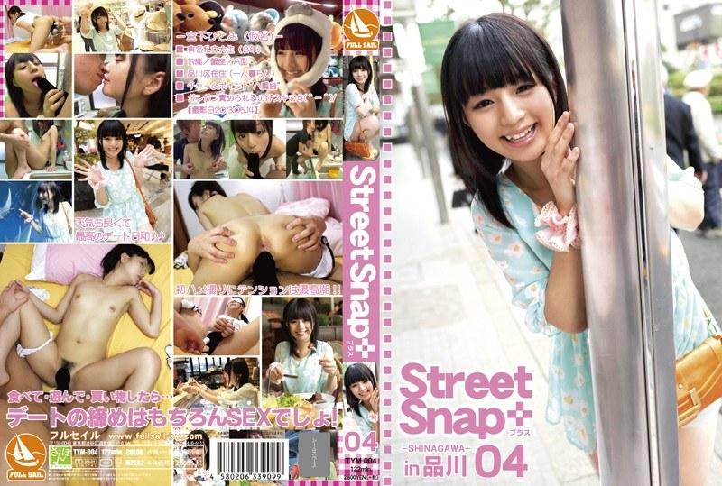 tym004 Street Snap+ 04