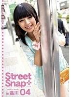 「Street Snap+ 04」のパッケージ画像