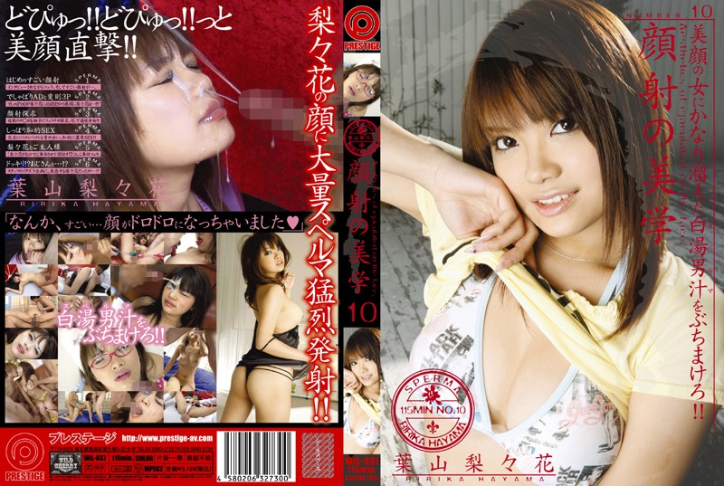 WIL-037