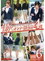 Watch The Vol.02 Ri Woman Hunting To Work - Nami Aino,Yuna Hakuchou,Mika Yajima