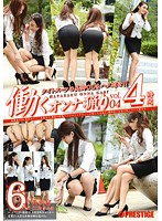 The Vol.04 Ri Woman Hunting To Work