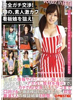 Complete Negotiations Apt!Aim Of The Rumor, The Amateur Deep River Poster Girl!vol.07