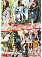 Watch YRH-028 Ryori vol.07 woman to work
