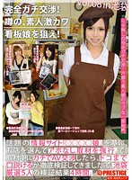 Complete Negotiations Apt!Aim Of The Rumor, The Amateur Deep River Poster Girl!vol.08