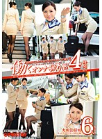 Watch Ryori Vol.09 Woman To Work