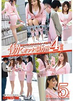 Watch YRH-044 Ryori Vol.10 Woman To Work
