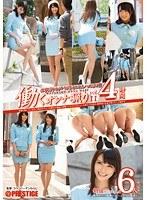 Image YRH-048 Ryori Vol.11 Woman To Work