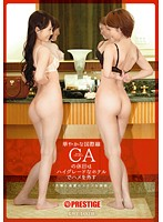 YRH-066 - I Remove The Saddle Holiday Glamorous International Cabin Attendant In High-grade Hotels