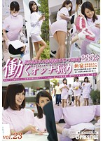 YRH-103 - Work Woman Ryori Vol 23